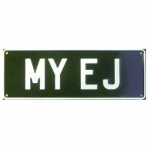 Novelty Number Plate - My EJ - White On Black